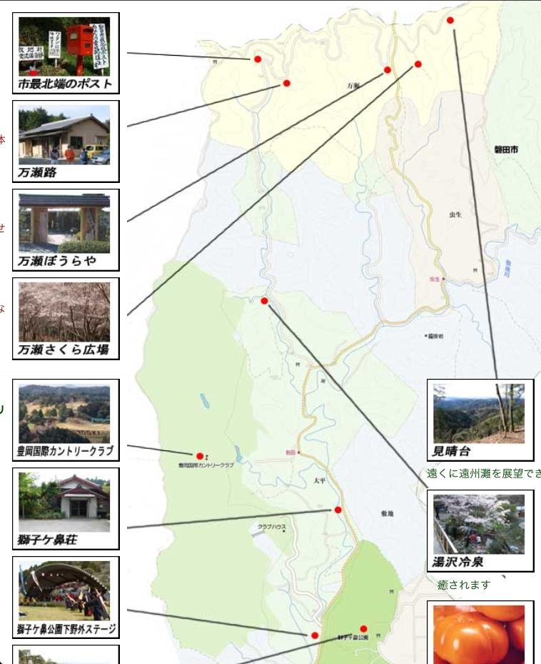 磐田市敷地観光マップ